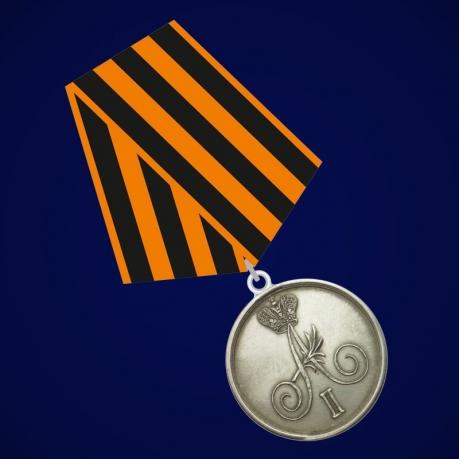 """Медаль """"За проход в Швецию через Торнео"""""""