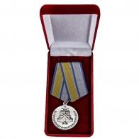 """Медаль """"За пропаганду спасательного дела"""" купить в Военпро"""