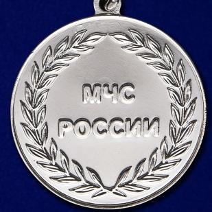 """Медаль """"За пропаганду спасательного дела """" МЧС России - реверс"""