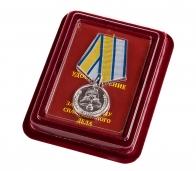 """Медаль """"За пропаганду спасательного дела """" МЧС России"""