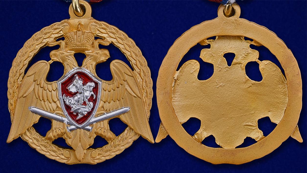"""Медаль """"За проявленную доблесть"""" 1 степени (Росгвардия) - аверс и реверс"""