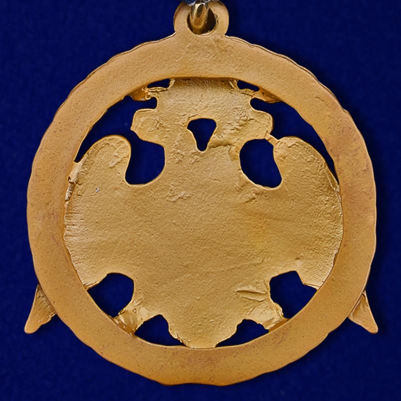 """Медаль """"За проявленную доблесть"""" 1 степени (Росгвардия) высокого качества"""