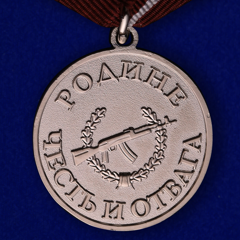 """Медаль """"За ратную доблесть"""" -оборотная сторона"""