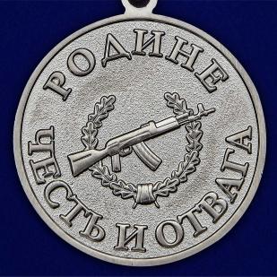 Медаль «За ратную доблесть» - недорого
