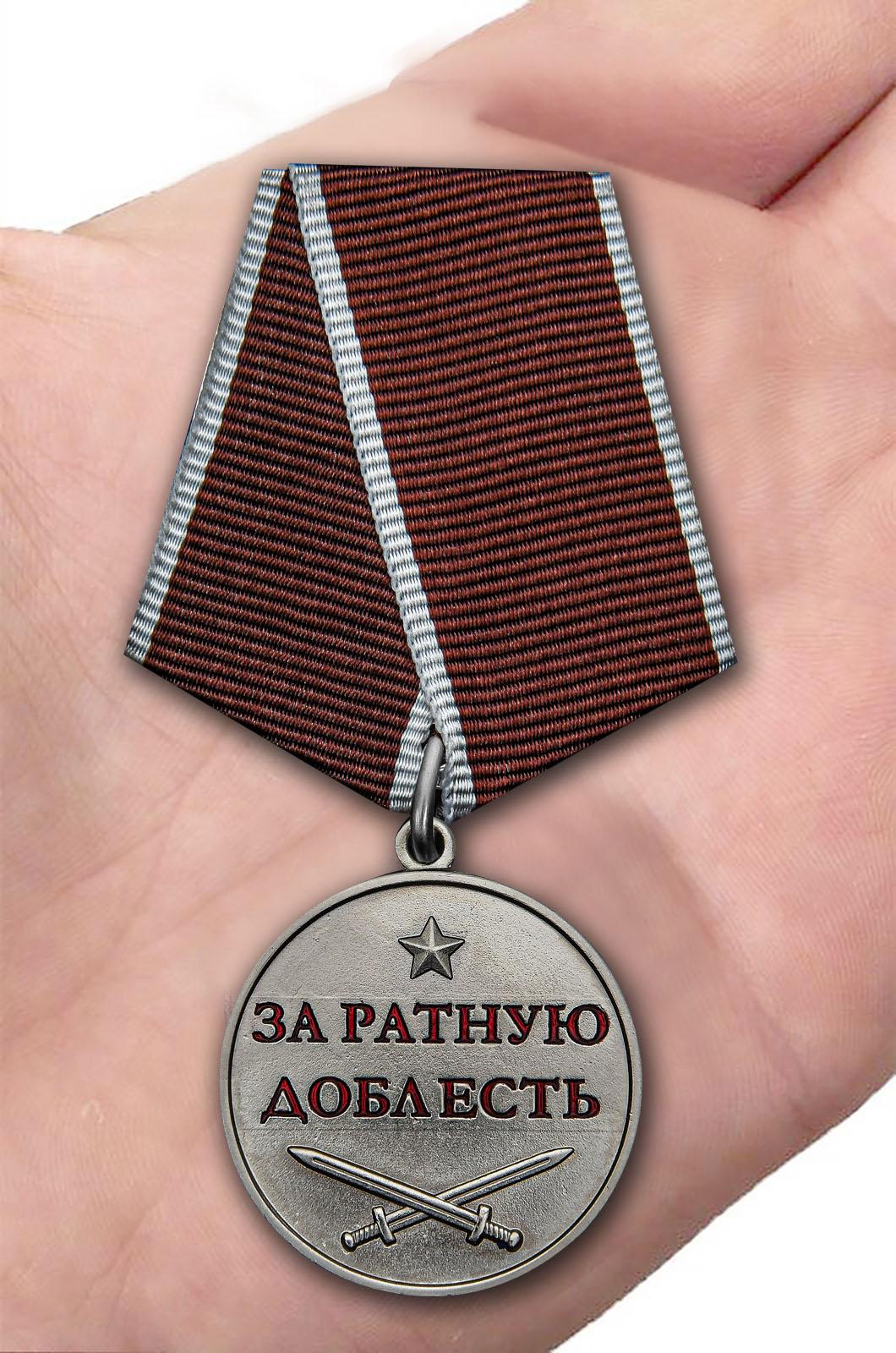 Заказать медаль «За ратную доблесть»
