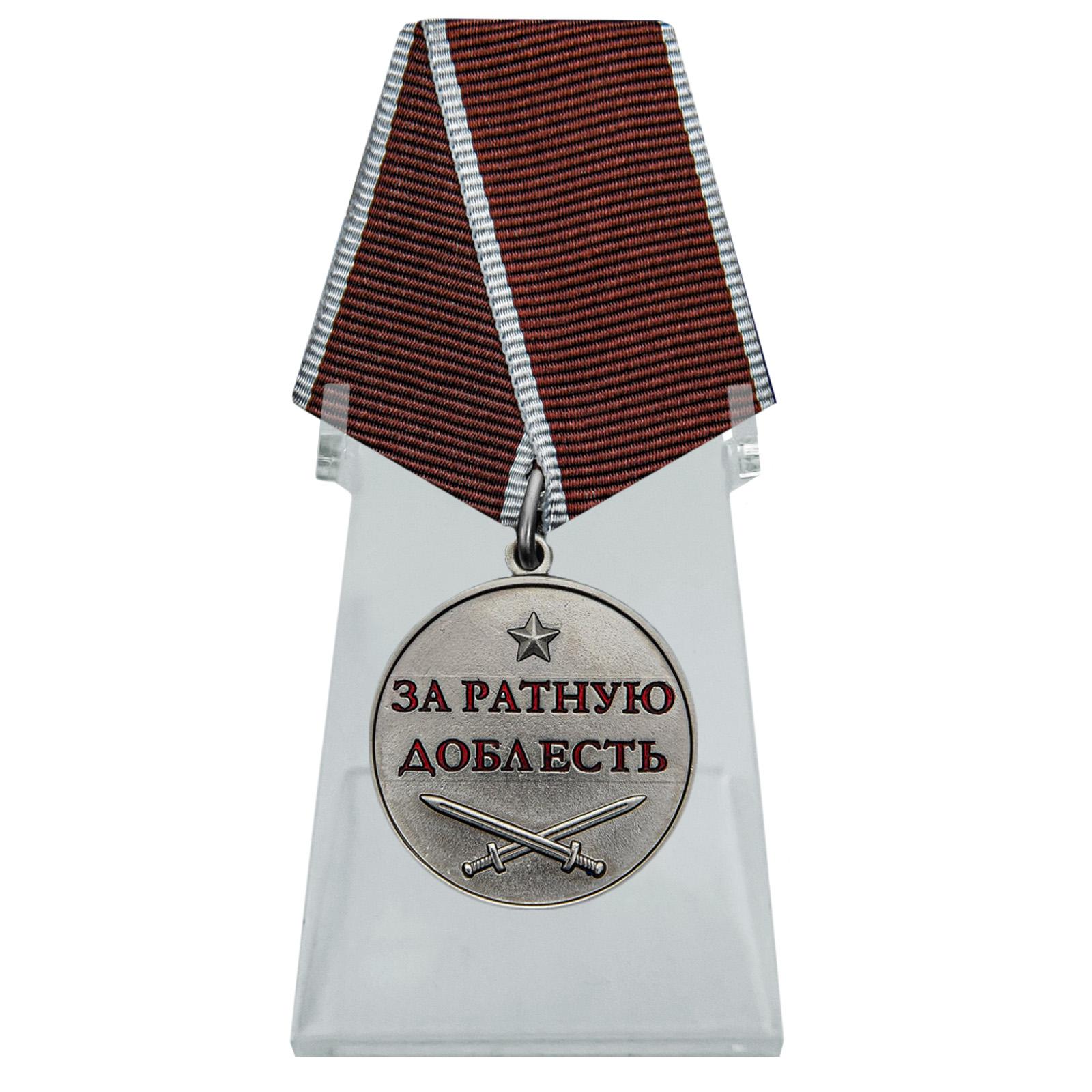 Медаль За ратную доблесть на подставке