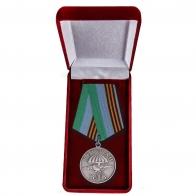 """Медаль """"За ратную службу"""" в футляре"""