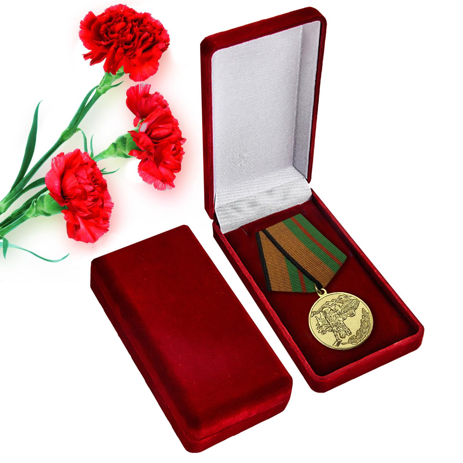 Купить медаль За разминирование МО РФ с доставкой в ваш город