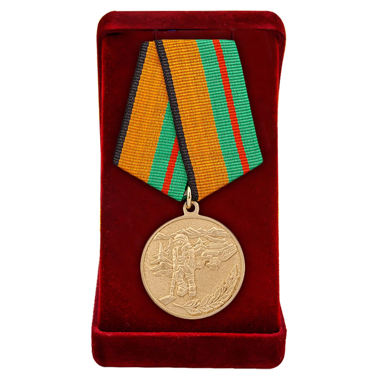 Купить медаль За разминирование МО РФ оптом или в розницу