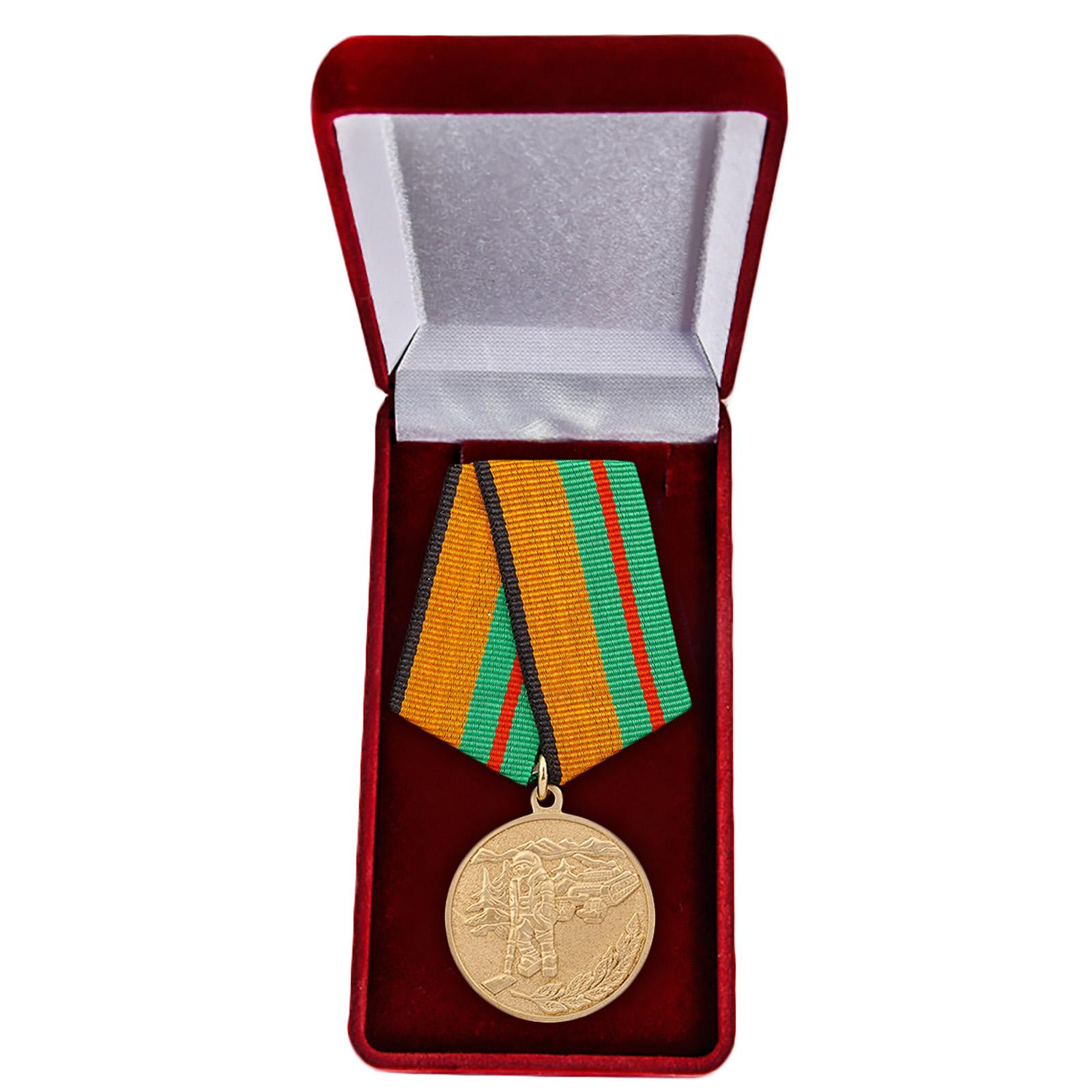 Медаль За разминирование МО РФ - в футляре