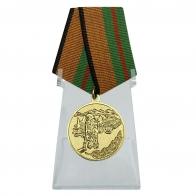 Медаль За разминирование на подставке