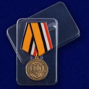 """Медаль """"За разминирование Пальмиры"""" с доставкой"""