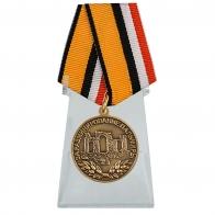 Медаль За разминирование Пальмиры на подставке