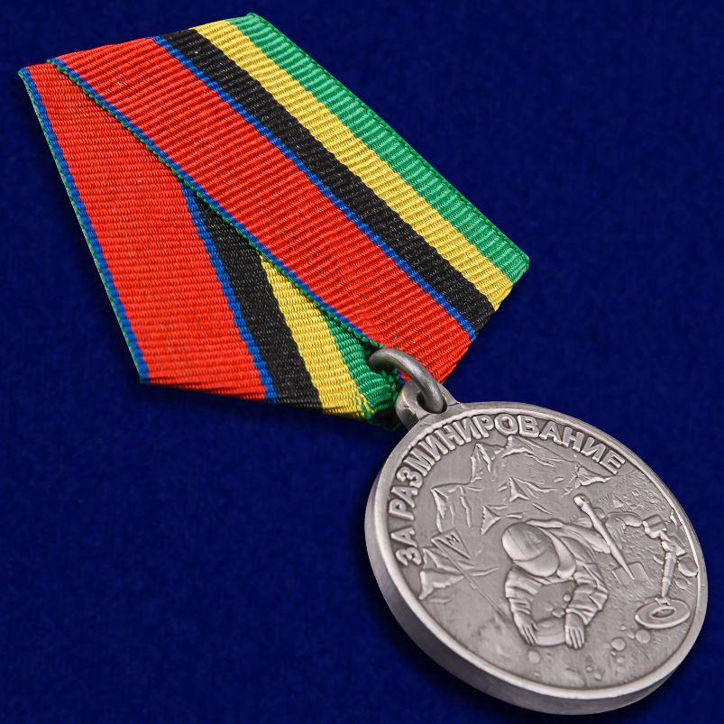 """Медаль """"За разминирование"""" (Росгвардии)  вид под углом"""