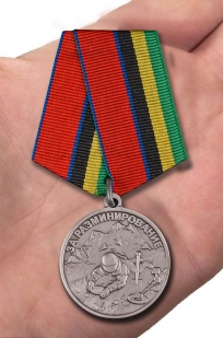"Медаль ""За разминирование"" (Росгвардии) - вид на ладони"