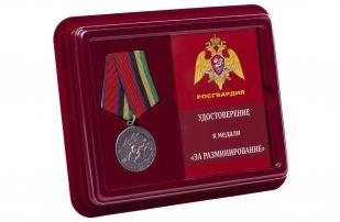 Медаль За разминирование Росгвардия - в футляре с удостоверением