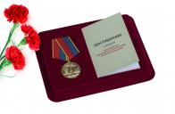 Медаль За разработку, внедрение и эксплуатацию систем вооружения