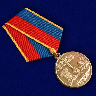 Медаль За разработку, внедрение и эксплуатацию систем вооружения - общий вид