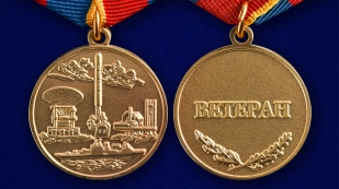 Медаль За разработку, внедрение и эксплуатацию систем вооружения - аверс и реверс