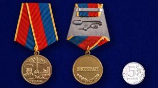 Медаль За разработку, внедрение и эксплуатацию систем вооружения - сравнительный вид