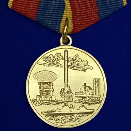"""Медаль """"За разработку систем вооружения"""""""