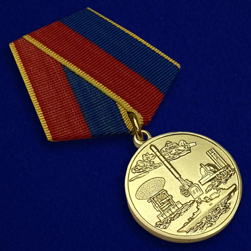 Медаль «За разработку, внедрение и эксплуатацию систем вооружения» - общий вид