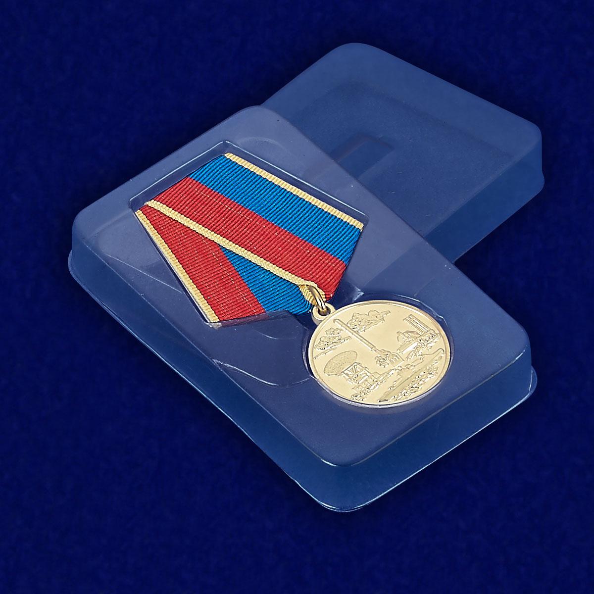 Медаль «За разработку, внедрение и эксплуатацию систем вооружения» - вид в футляре