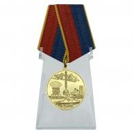 Медаль За разработку, внедрение и эксплуатацию систем вооружения на подставке