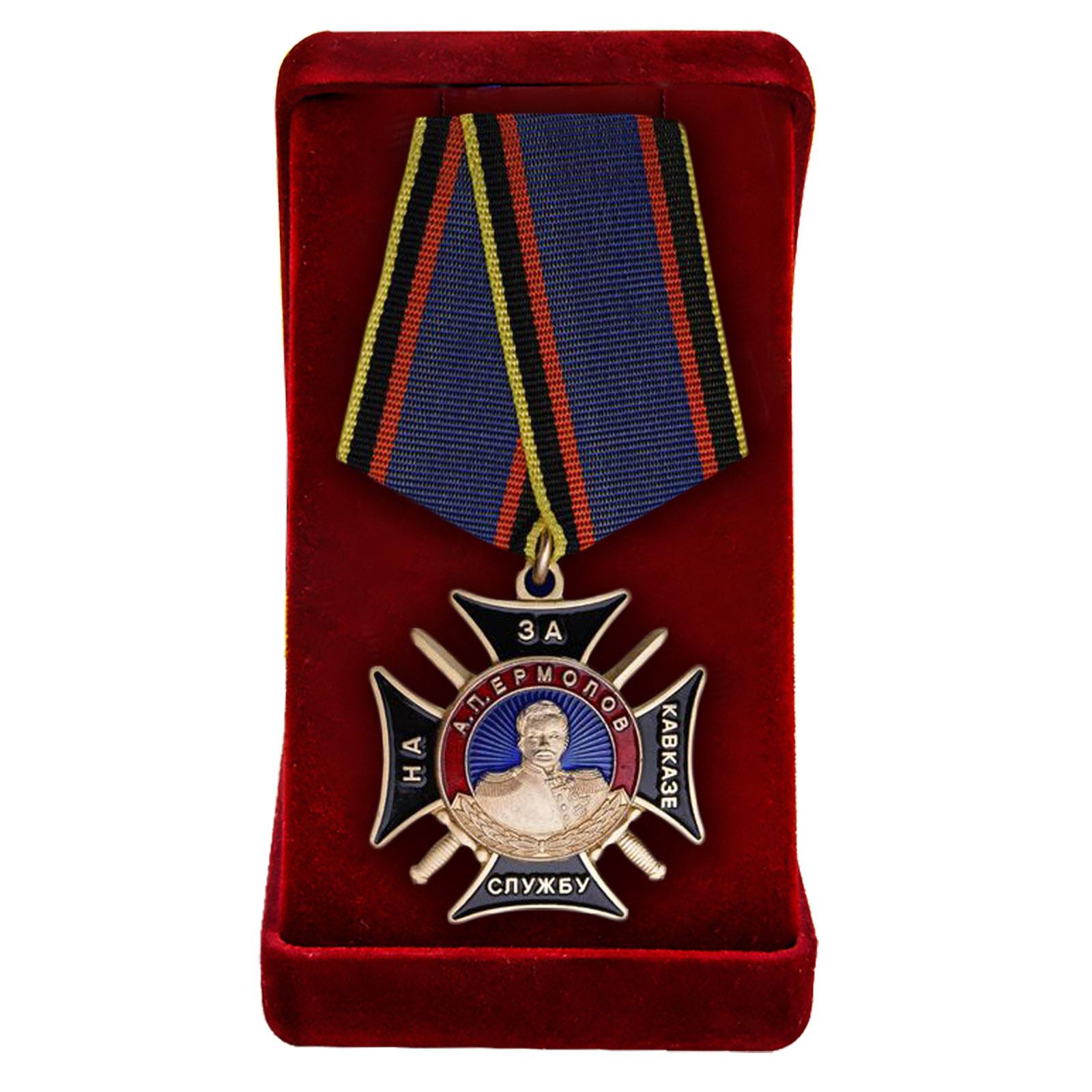Медаль За службу на Кавказе А.П. Ермолова