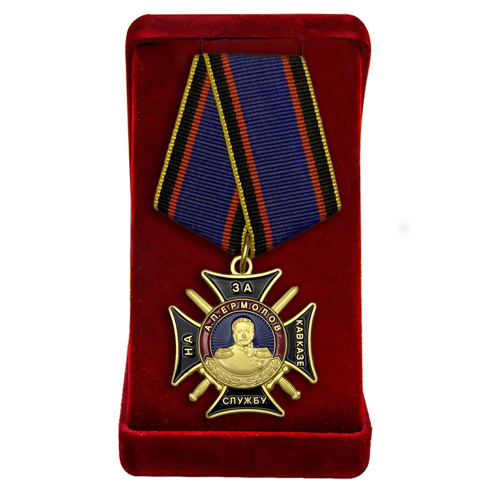 """Медаль """"За службу на Кавказе"""" А.П. Ермолова"""