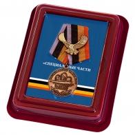 Медаль За службу Отечеству Специальные части ВМФ - в футляре