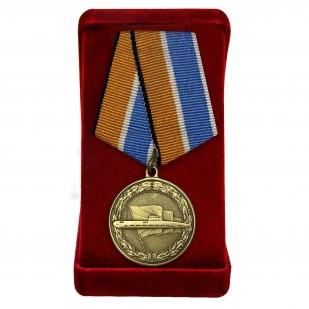 """Медаль """"За службу в подводных силах"""" в футляре"""