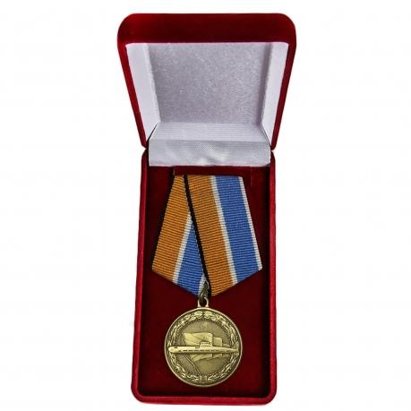 """Медаль """"За службу в подводных силах"""" купить в Военпро"""