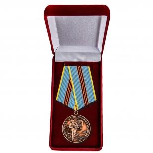 "Медаль ""За службу в ВДВ"" в футляре"