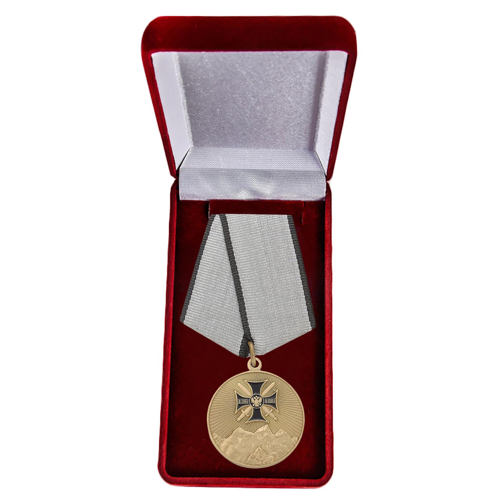 """Медаль """"За службу на Кавказе"""" купить в Военпро"""