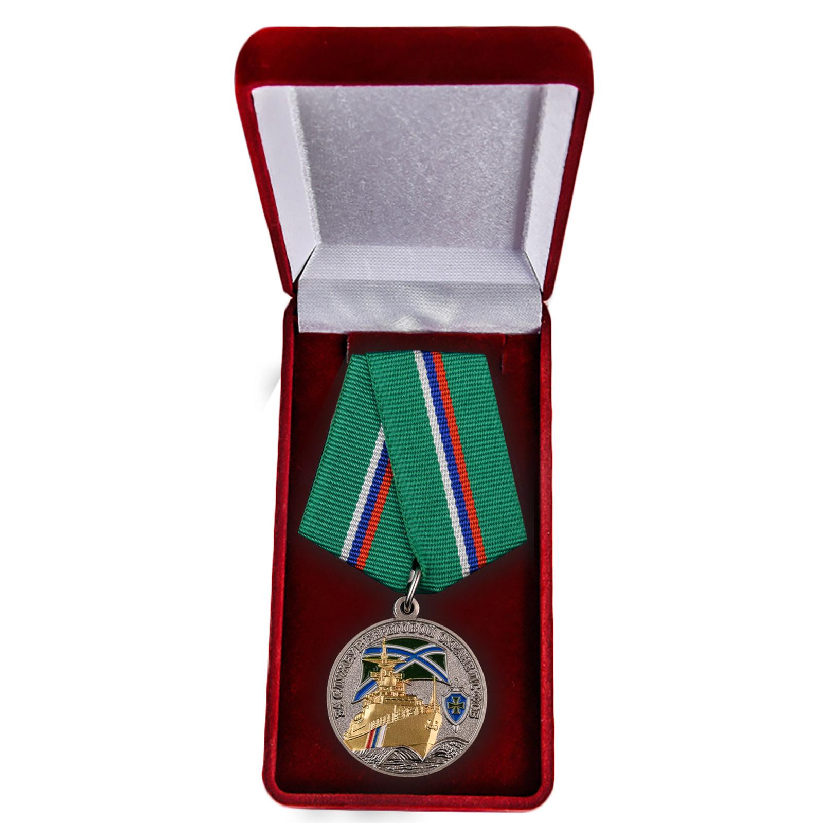 """Медаль """"За службу в береговой охране"""" в футляре"""