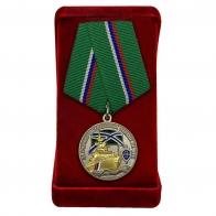 """Медаль """"За службу в береговой охране"""" ПС ФСБ"""