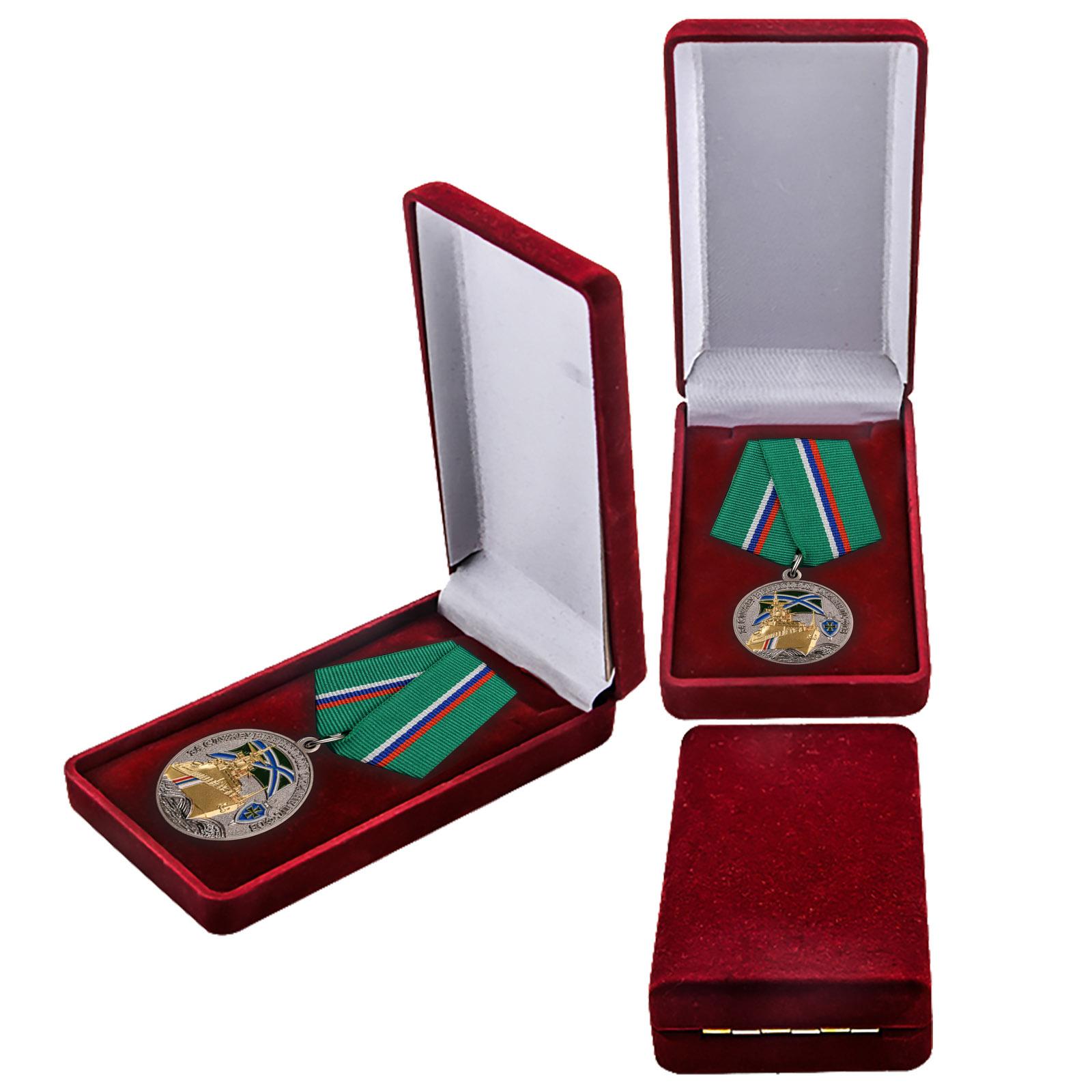 """Медаль """"За службу в береговой охране"""" заказать в Военпро"""