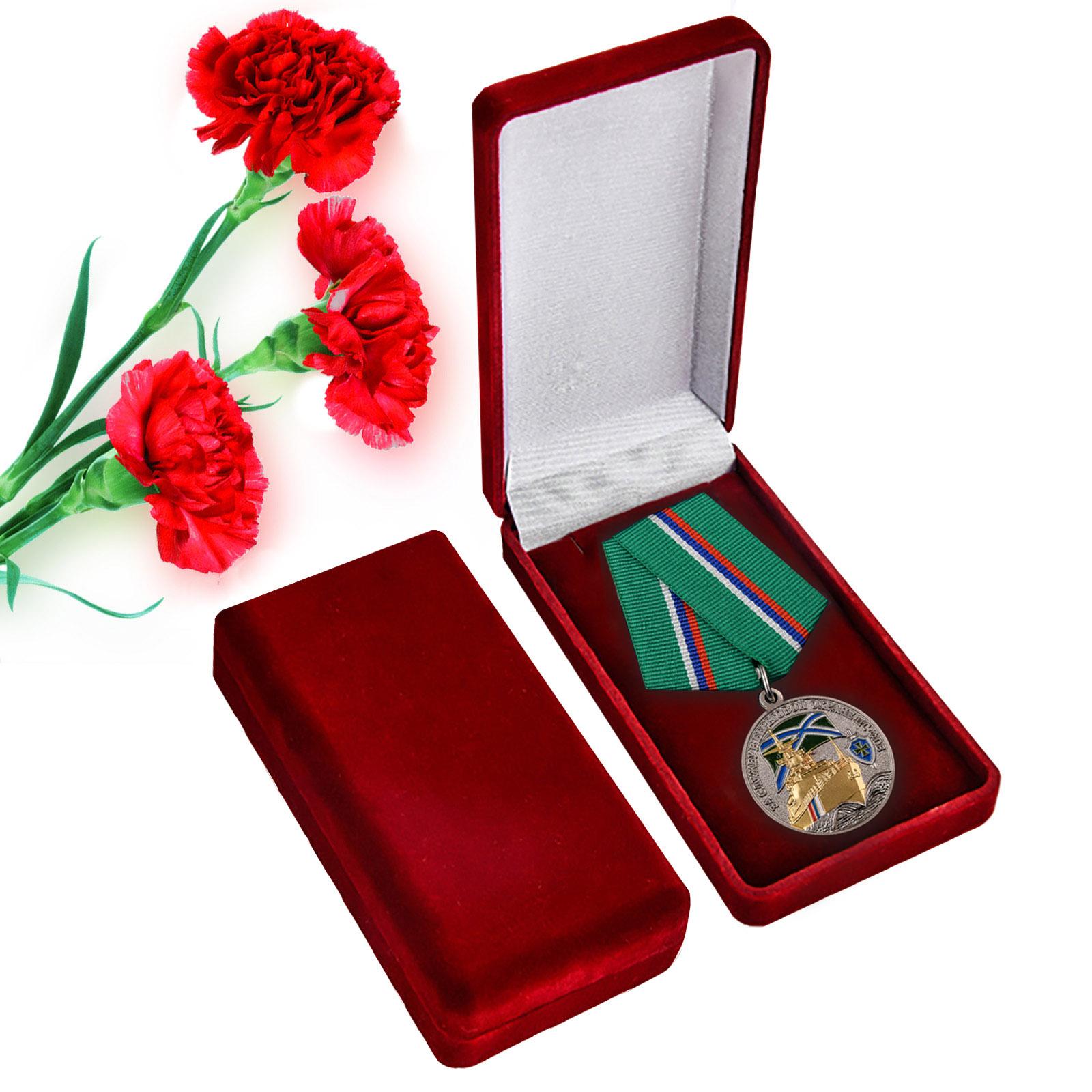 """Медаль """"За службу в береговой охране"""""""