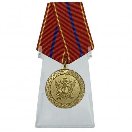 Медаль За службу 1 степени на подставке