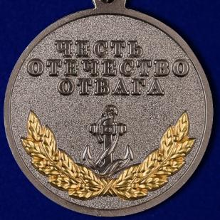 """Медаль """"За службу береговой охране"""" - реверс"""