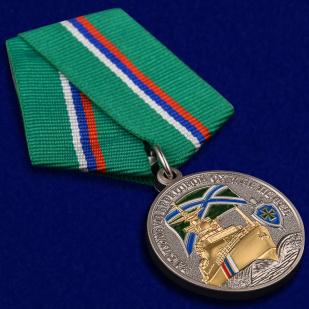 """Медаль """"За службу береговой охране"""" купить в Военпро"""