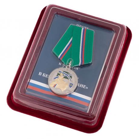 "Медаль ""За службу береговой охране"""