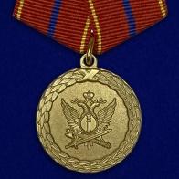 """Медаль """"За службу"""" 1 степени (Минюст России)"""