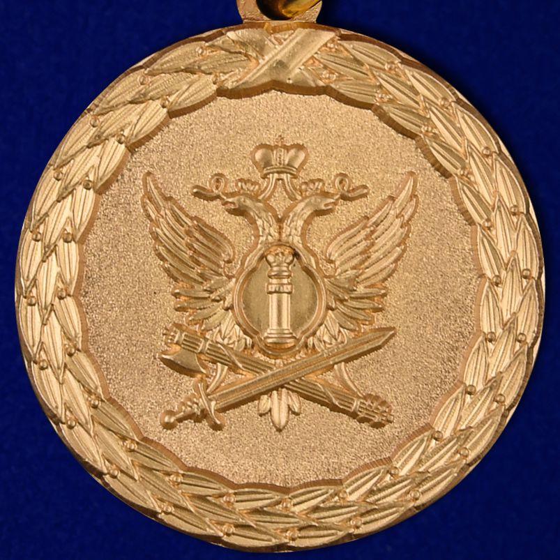 """Медаль """"За службу"""" 1 степени"""
