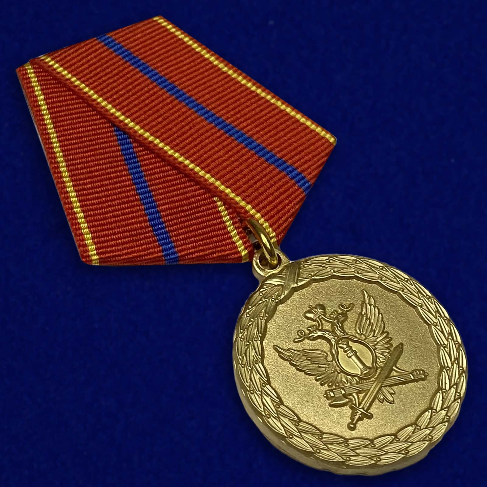 """Медаль """"За службу"""" 1 степени по выгодной цене"""