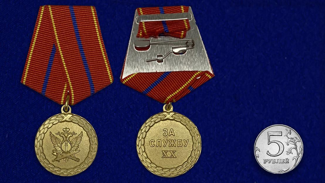 """Медаль """"За службу"""" 1 степени - сравнительный размер"""