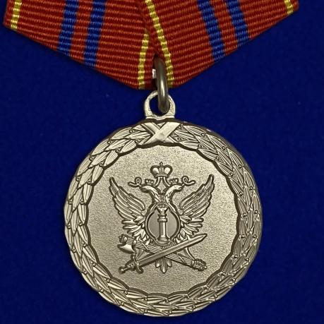 """Медаль """"За службу"""" 2 степени  (Минюст России)"""