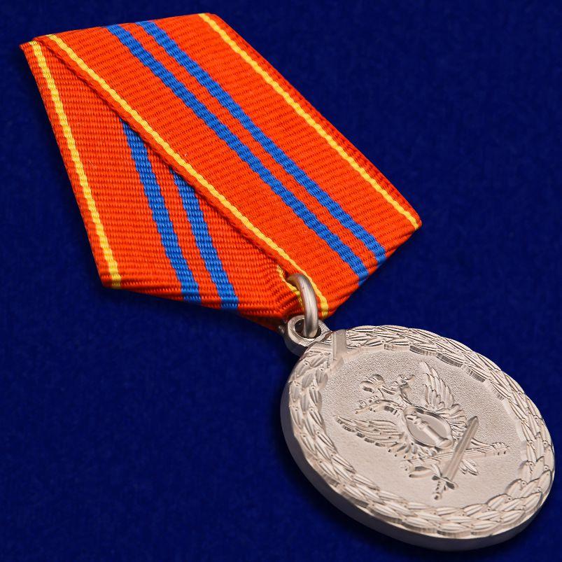 """Медаль """"За службу"""" 2 степени высокого качества"""