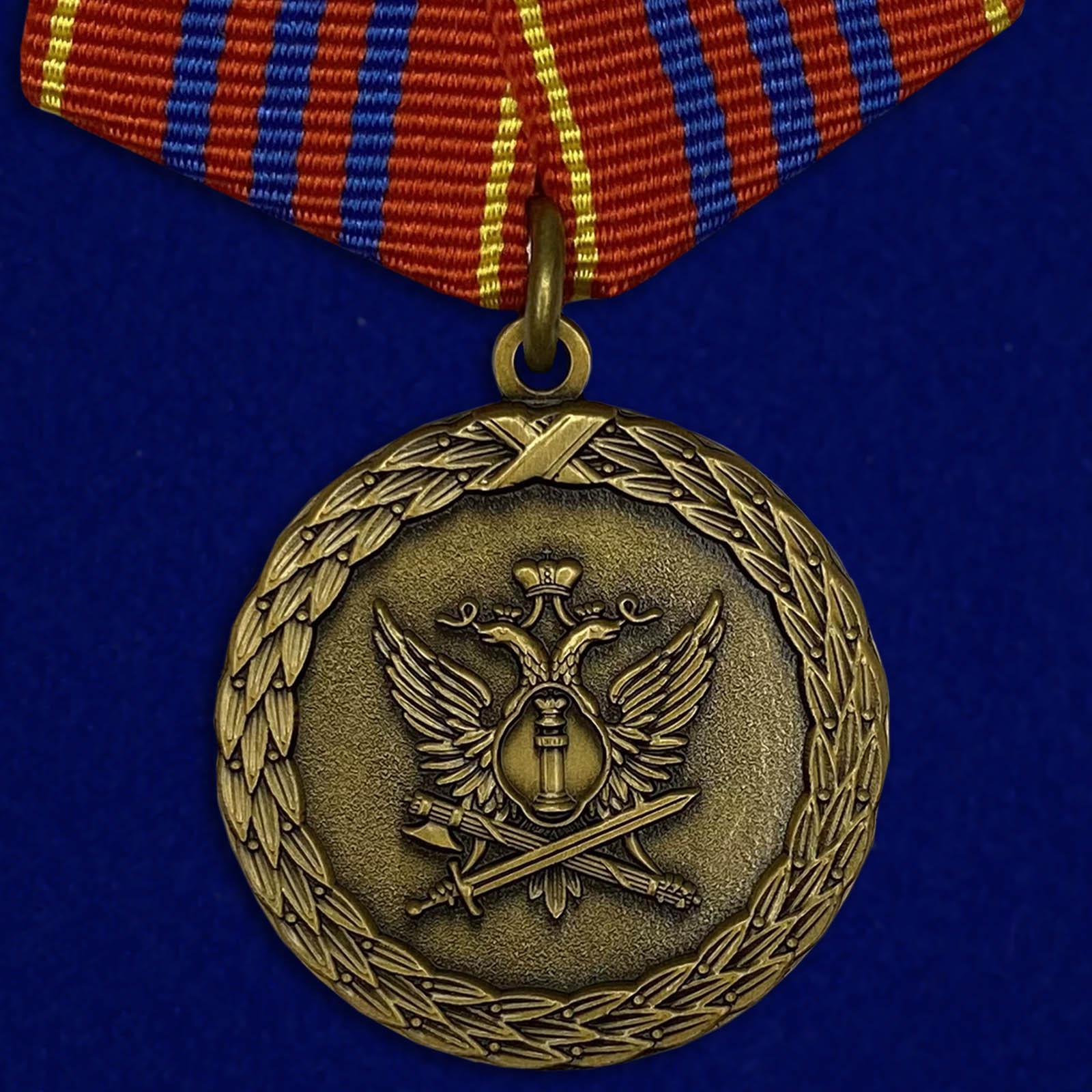"""Медаль """"За службу"""" 3 степени (Минюст России)"""